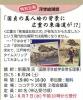 浮世絵随談「国貞の美人絵の背景に広重の東海道が!?」