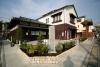 【開催中止】藤沢宿歴史講座 第9回「 藤沢宿と助郷」