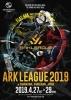 ストリートスポーツの世界大会 ARK LEAGUE 2019 in SAMUKAWA