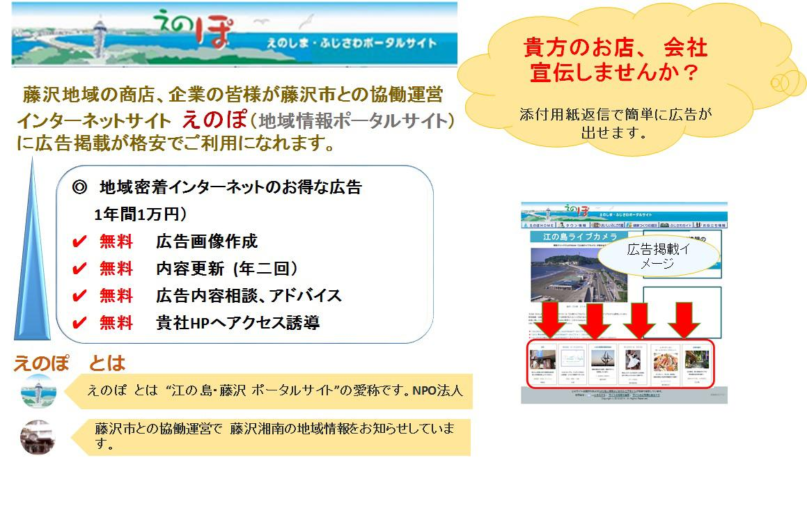 ad pamphlet web 3